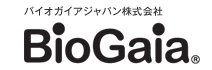 BioGaia Japan バイオガイアジャパン